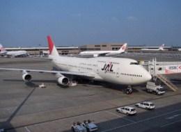 location voiture l'aéroport de Dallas